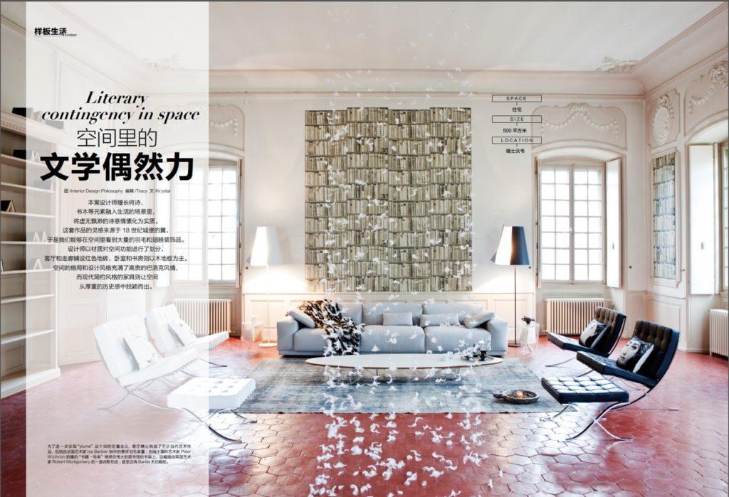 INTERIOR DESIGN PHILOSOPHY featured in China - photo 1