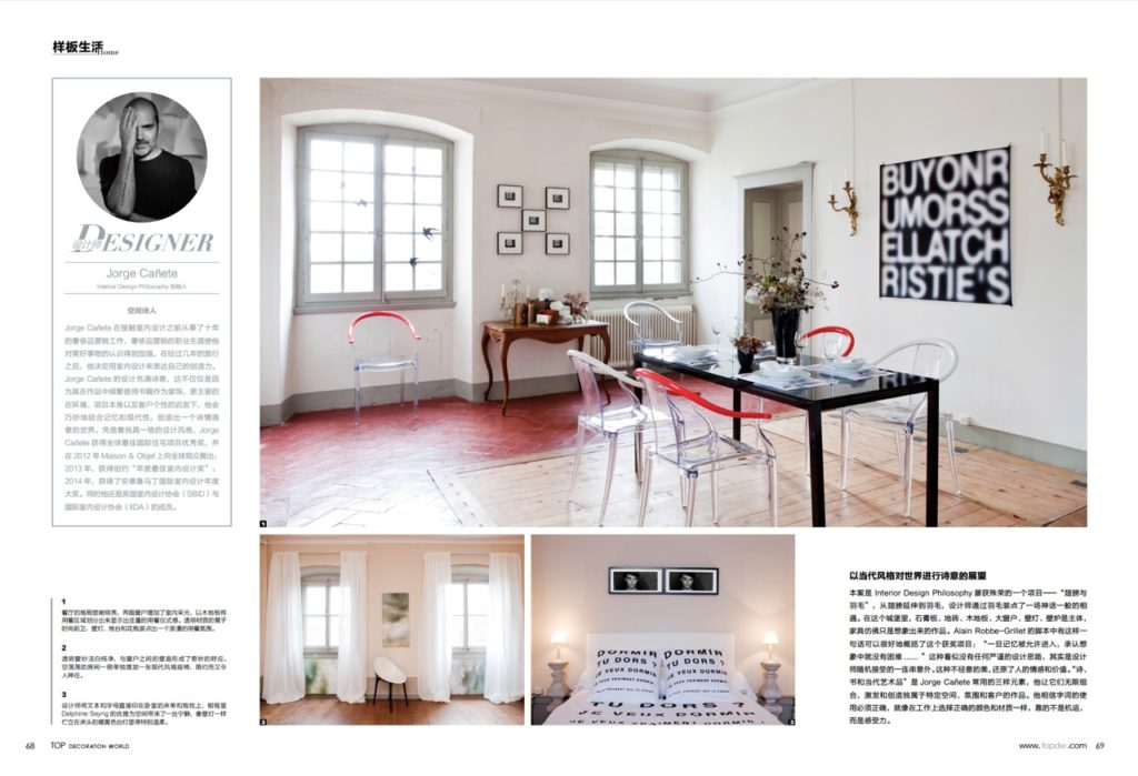 INTERIOR DESIGN PHILOSOPHY featured in China - photo 2