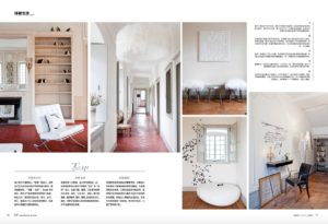 INTERIOR DESIGN PHILOSOPHY featured in China - photo 3