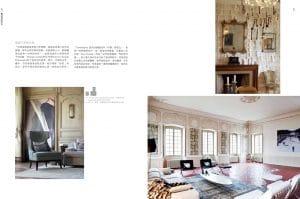 Jorge Canete - Magazine DFUN