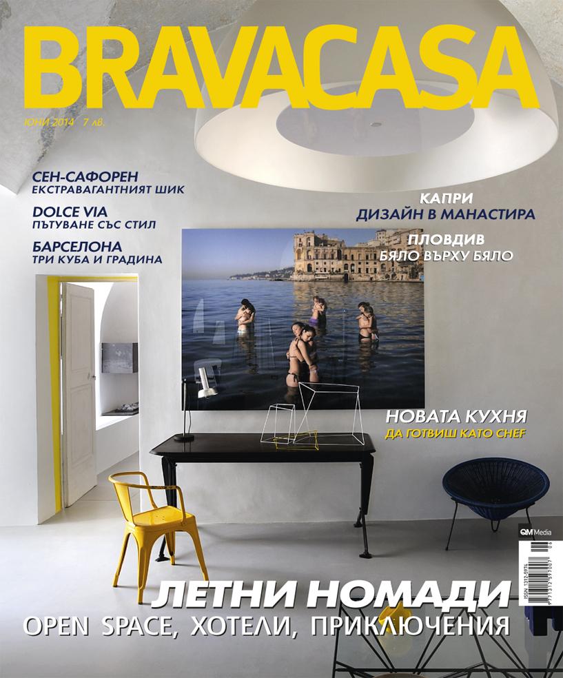 cover_Bravacasa.jpg