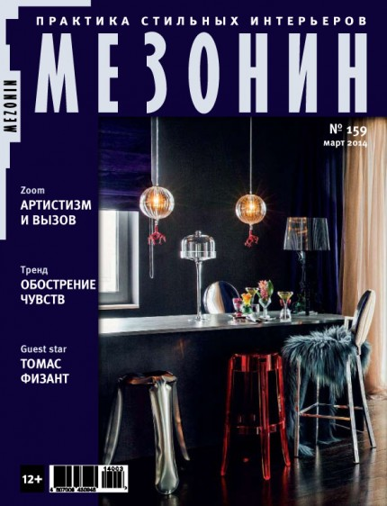 !Cover_159.jpg